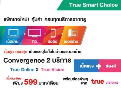 True Online + True vision