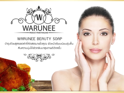 Warunee Pure Herb Soap
