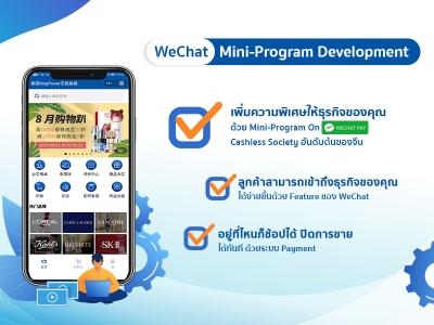 WeChat Mini-Program Development