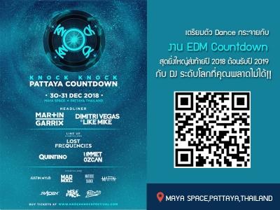 Knock Knock Pattaya Party