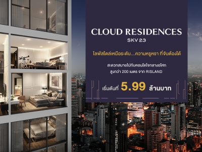 Cloud Residences SKV 23