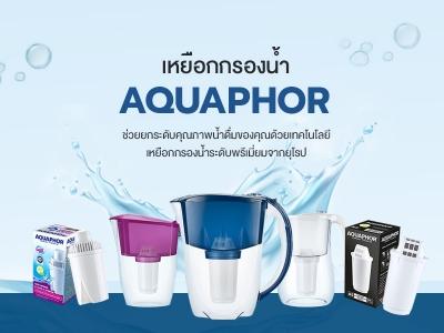 เหยือกกรองน้ำ aquaphor