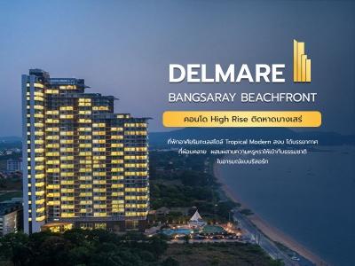 Del Mare Bangsaray Beachfront