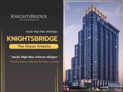 KnightsBridge The Ocean Sriracha