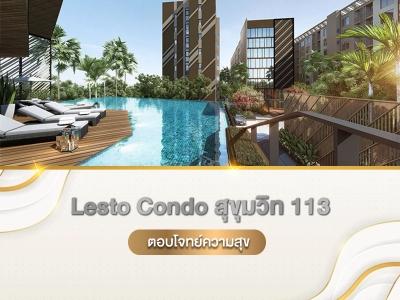 Lesto Condo สุขุมวิท 113