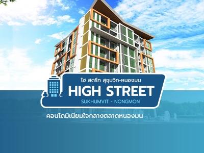 High Street Sukhumvit-Nongmon